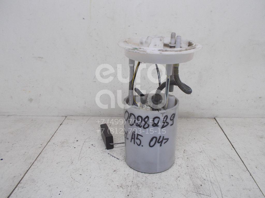 Насос топливный электрический для Skoda Octavia (A5 1Z-) 2004-2013 - Фото №1