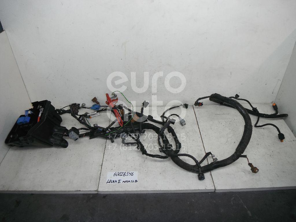 Проводка (коса) для Renault Logan II 2014> - Фото №1