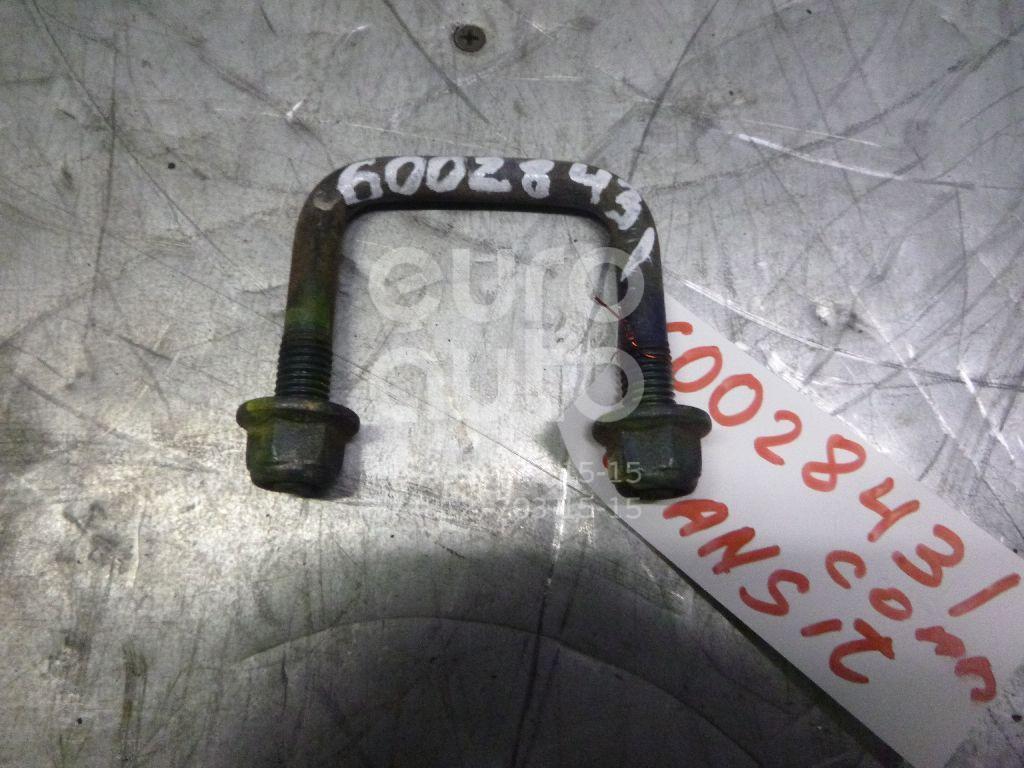 Стремянка задней рессоры для Ford Transit/Tourneo Connect 2002-2013 - Фото №1