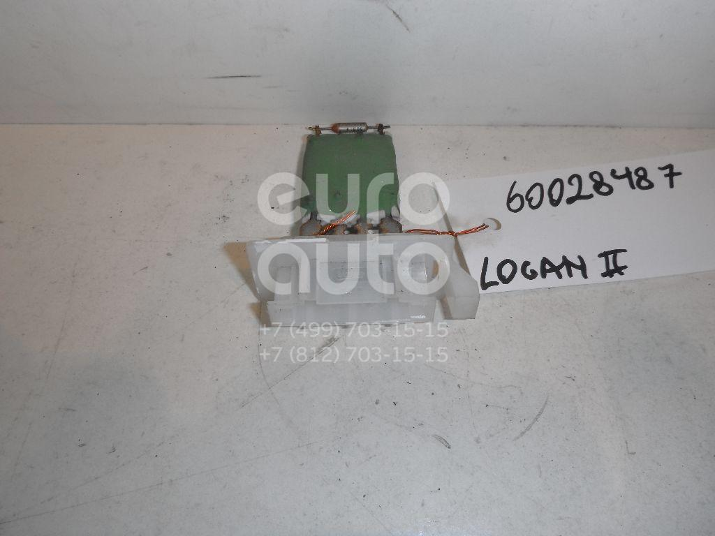 Резистор отопителя для Renault Logan II 2014>;Sandero 2014> - Фото №1