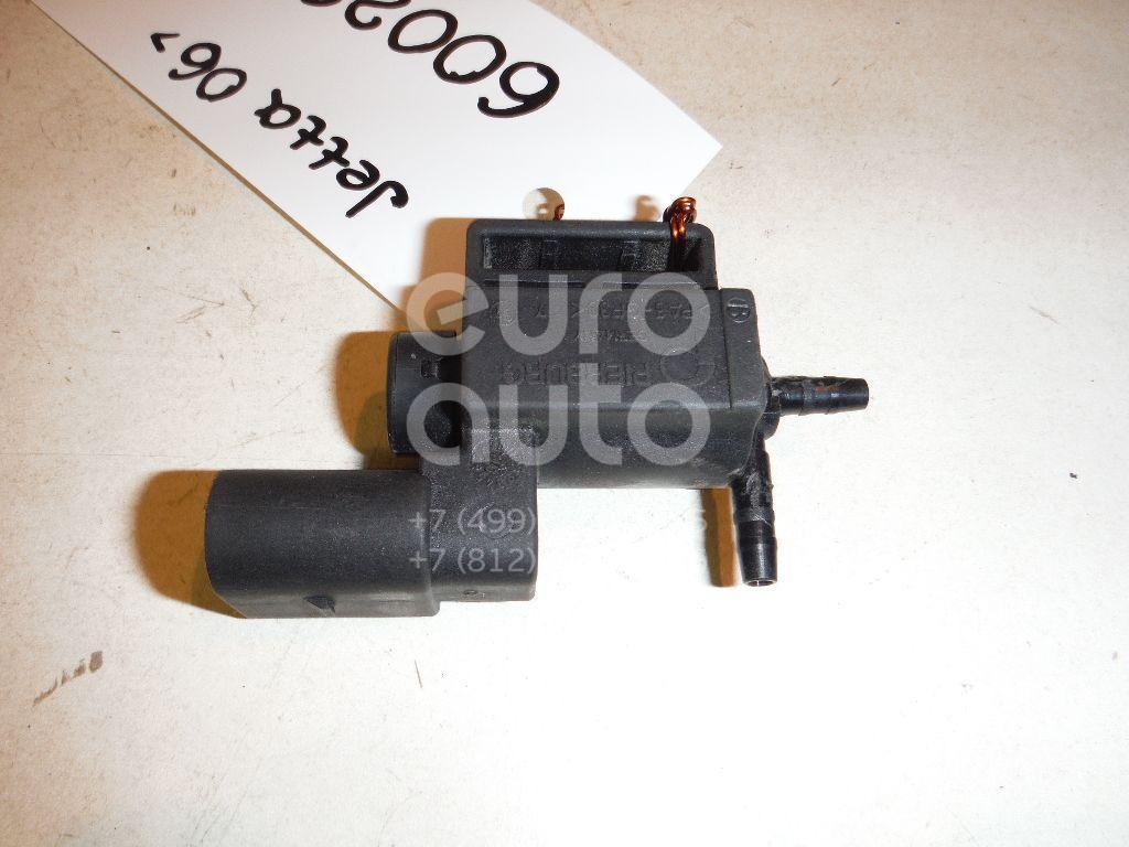 Клапан электромагнитный для VW,Audi,Skoda Jetta 2006-2011;A3 (8L1) 1996-2003;A4 [B5] 1994-2001;Octavia (A4 1U-) 2000-2011;A6 [C6,4F] 2004-2011;Golf IV/Bora 1997-2005;A4 [B6] 2000-2004;A6 [C5] 1997-2004;Polo Classic 1995-2002 - Фото №1