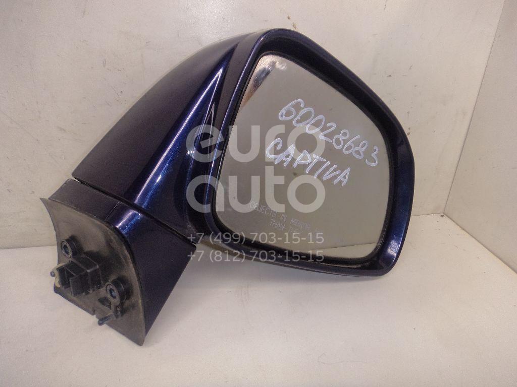 Зеркало правое электрическое для Chevrolet Captiva (C100) 2006-2010 - Фото №1