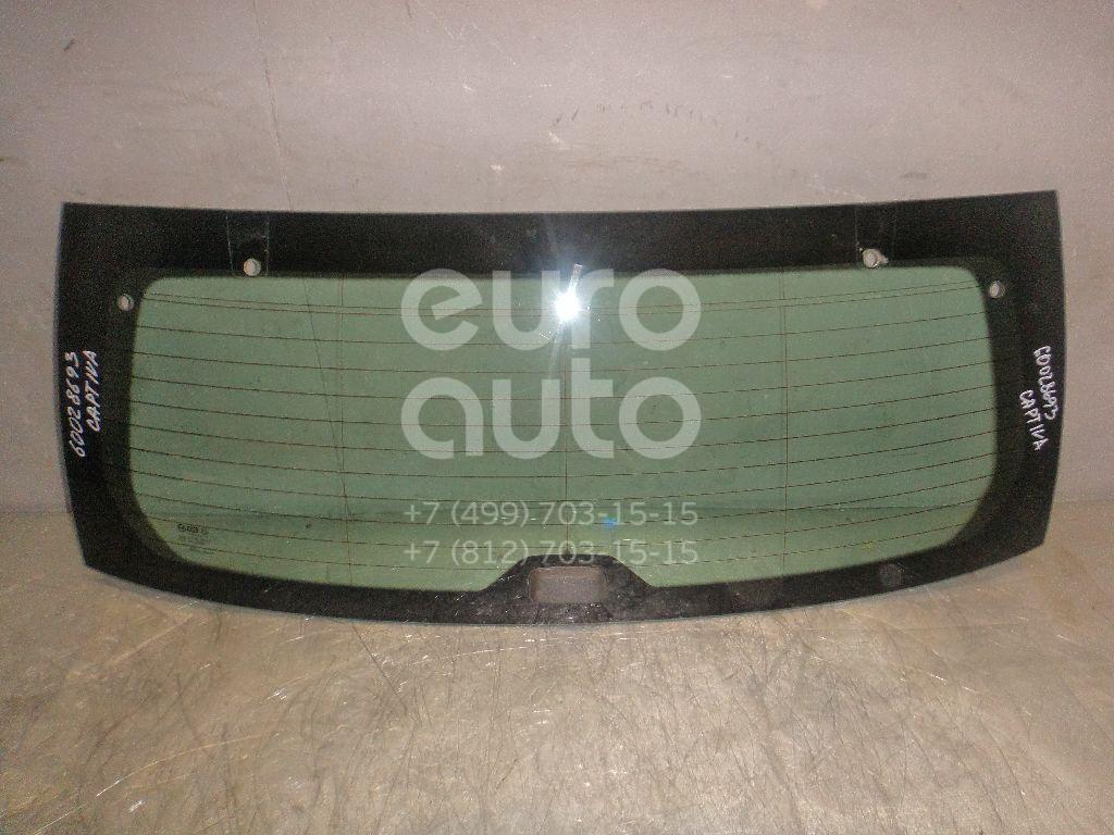 Стекло двери багажника для Chevrolet Captiva (C100) 2006-2010 - Фото №1