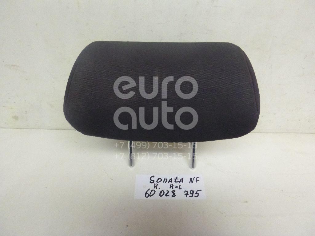 Подголовник сиденья для Hyundai Sonata V (NF) 2005-2010 - Фото №1