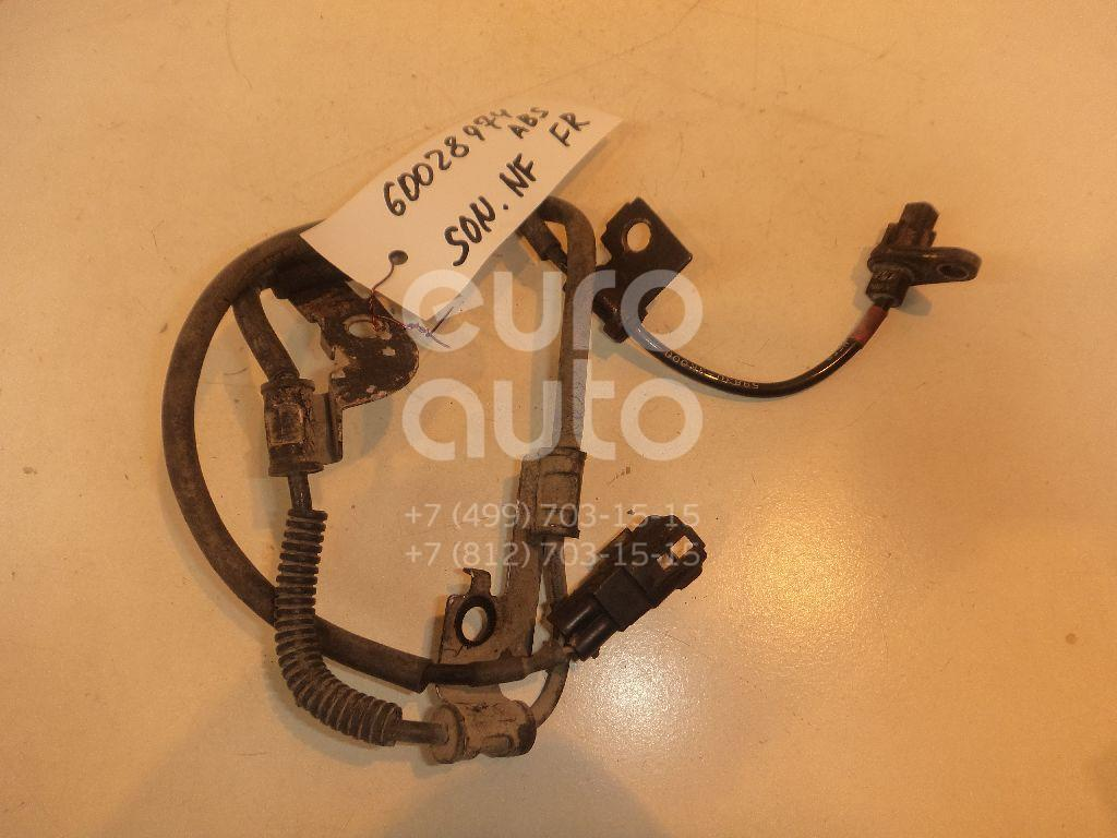 Датчик ABS передний правый для Hyundai Sonata NF# 2005>;Grandeur (IV) 2005-2010 - Фото №1