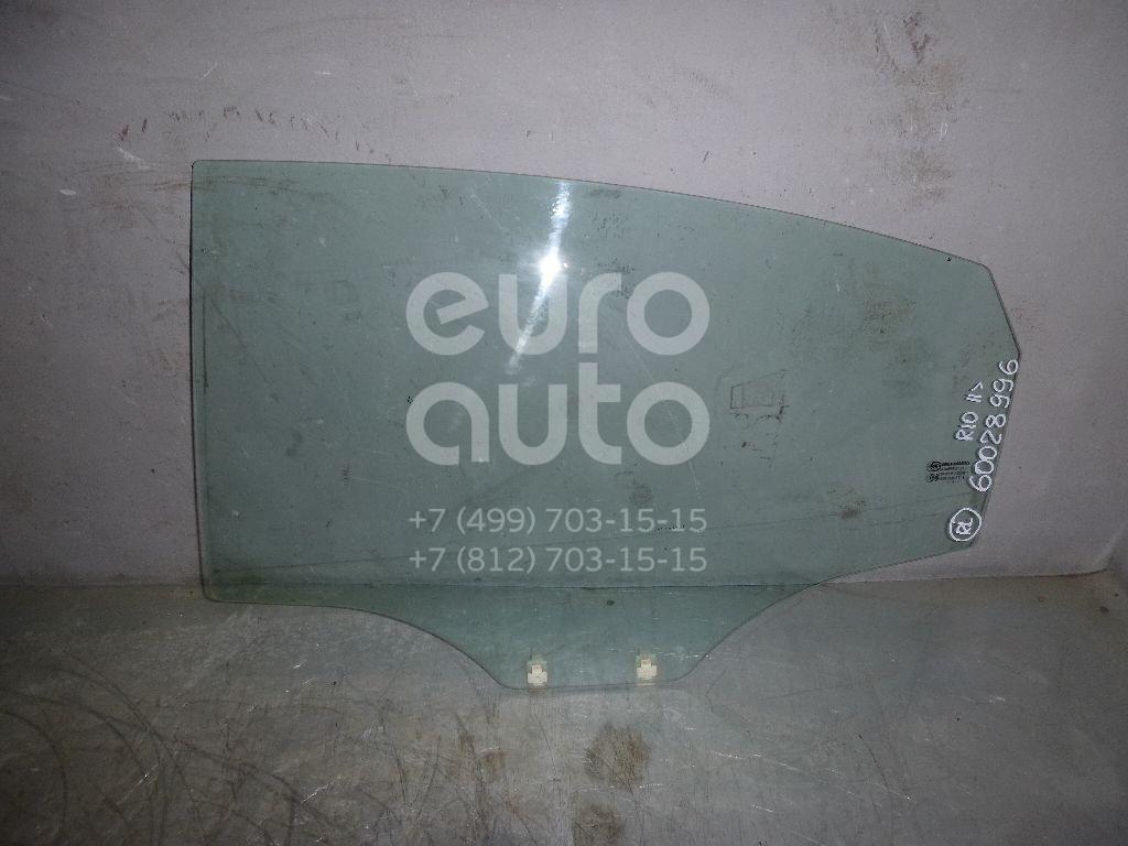 Стекло двери задней левой для Kia RIO 2011> - Фото №1