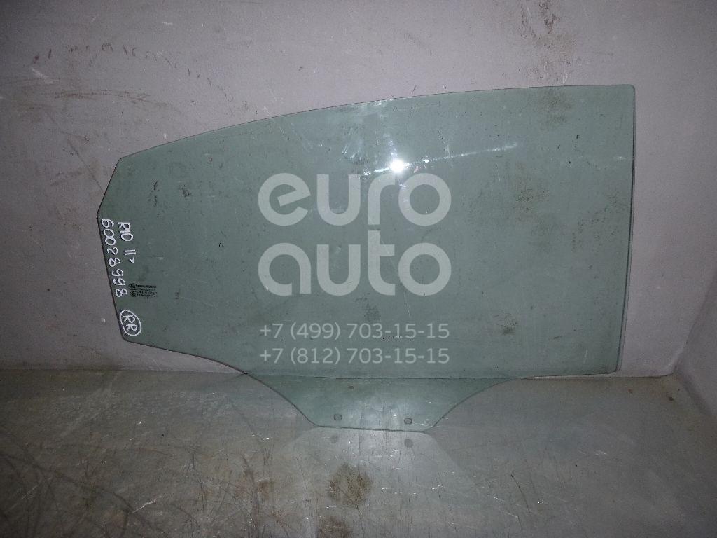 Стекло двери задней правой для Kia RIO 2011> - Фото №1