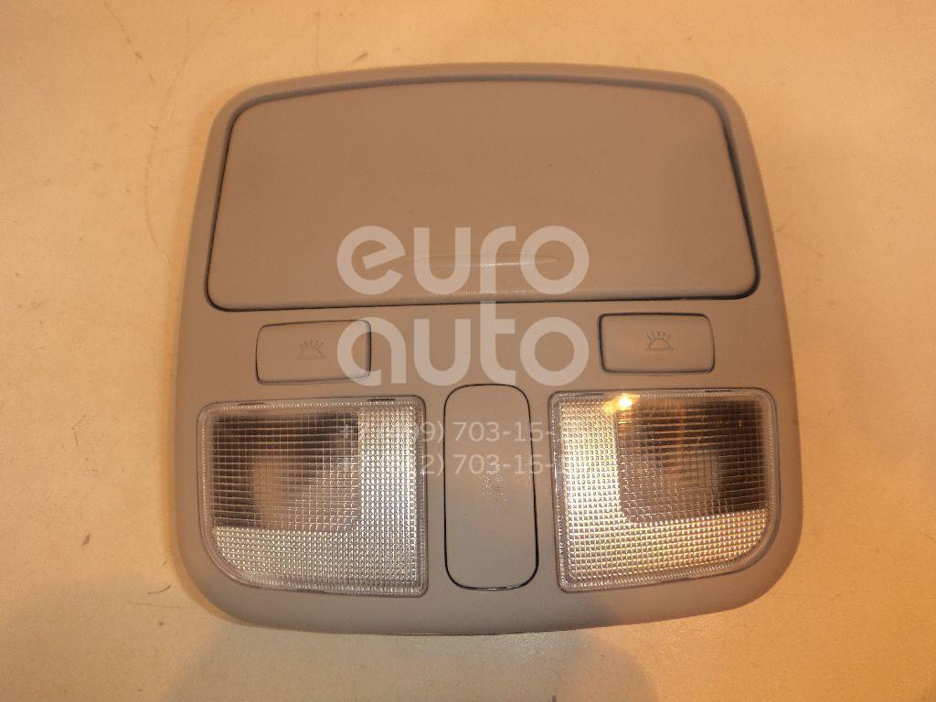 Плафон салонный для Hyundai Sonata NF# 2005> - Фото №1