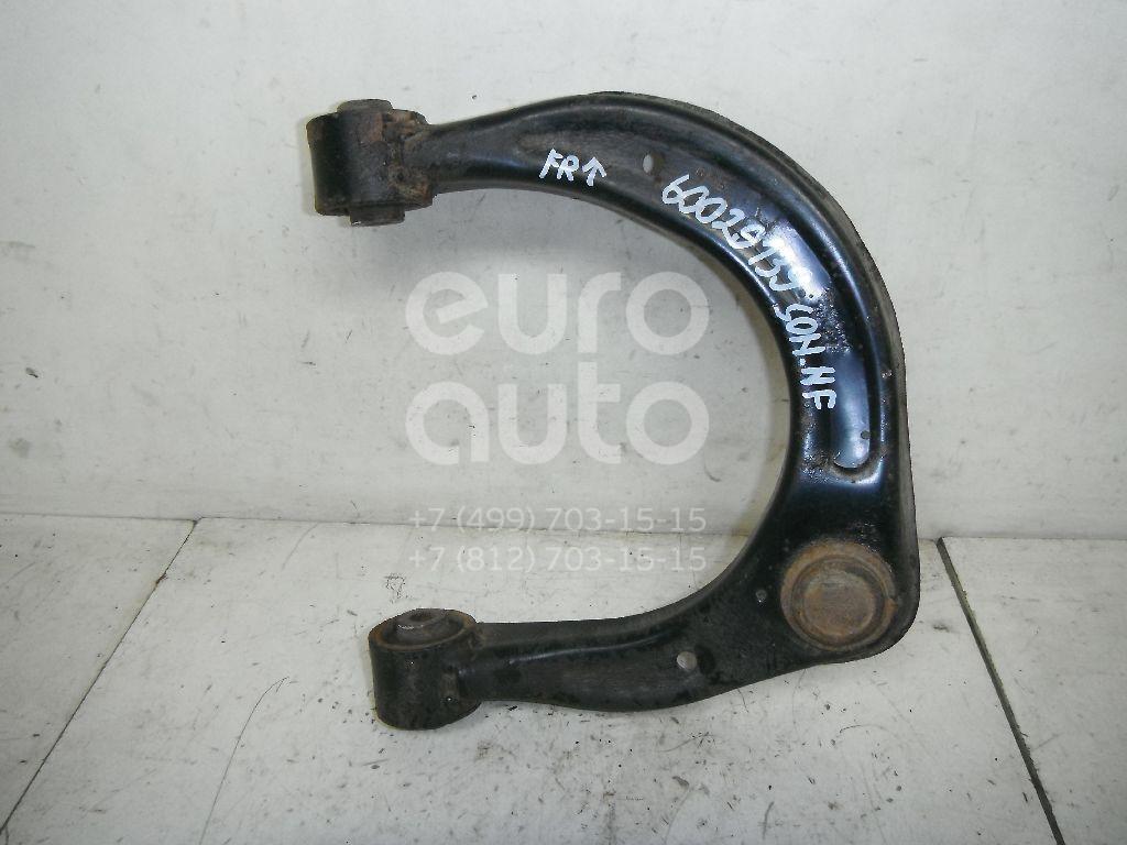 Рычаг передний верхний правый для Hyundai Sonata V (NF) 2005-2010;Grandeur (IV) 2005-2010 - Фото №1