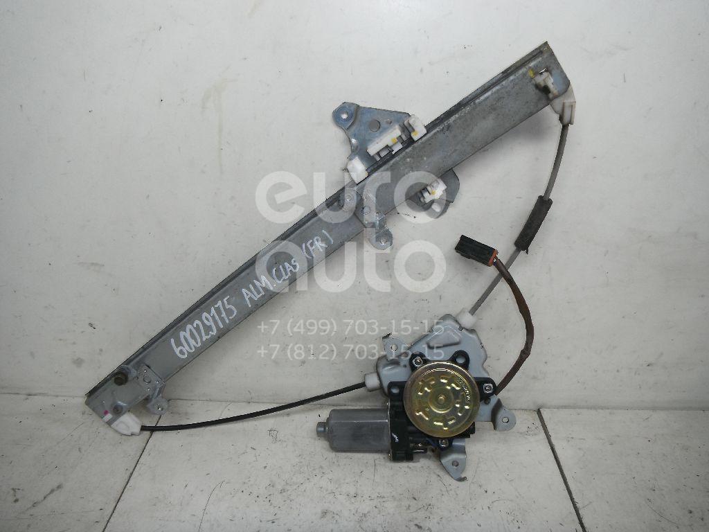 Стеклоподъемник электр. передний правый для Nissan Almera Classic (B10) 2006-2013 - Фото №1