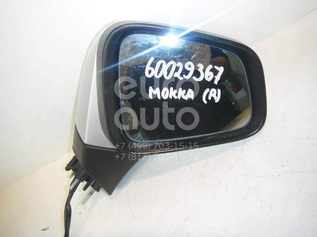 Зеркало правое электрическое для Opel Mokka 2012> - Фото №1