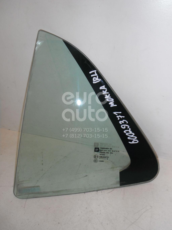 Стекло двери задней левой (форточка) для Opel Mokka 2012> - Фото №1