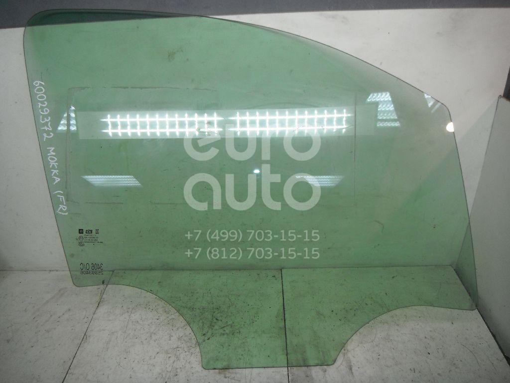 Стекло двери передней правой для Opel Mokka 2012> - Фото №1