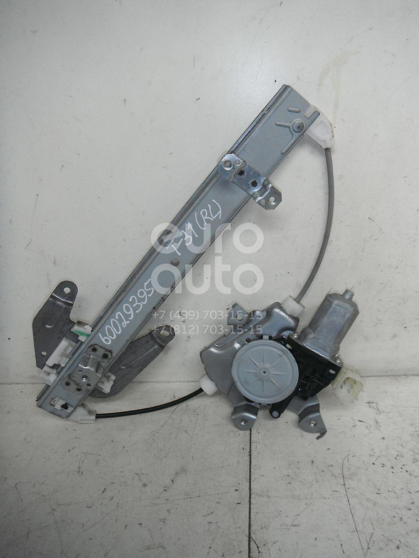 Стеклоподъемник электр. задний левый для Nissan X-Trail (T31) 2007-2014 - Фото №1