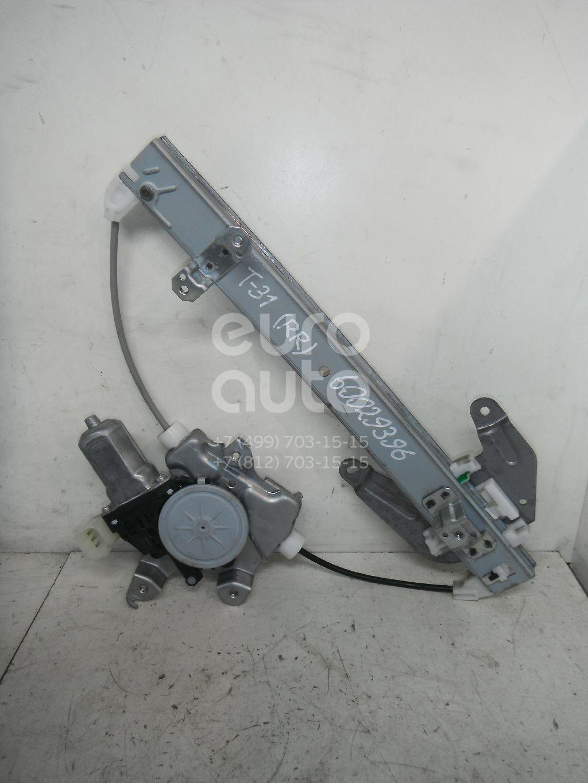 Стеклоподъемник электр. задний правый для Nissan X-Trail (T31) 2007-2014 - Фото №1