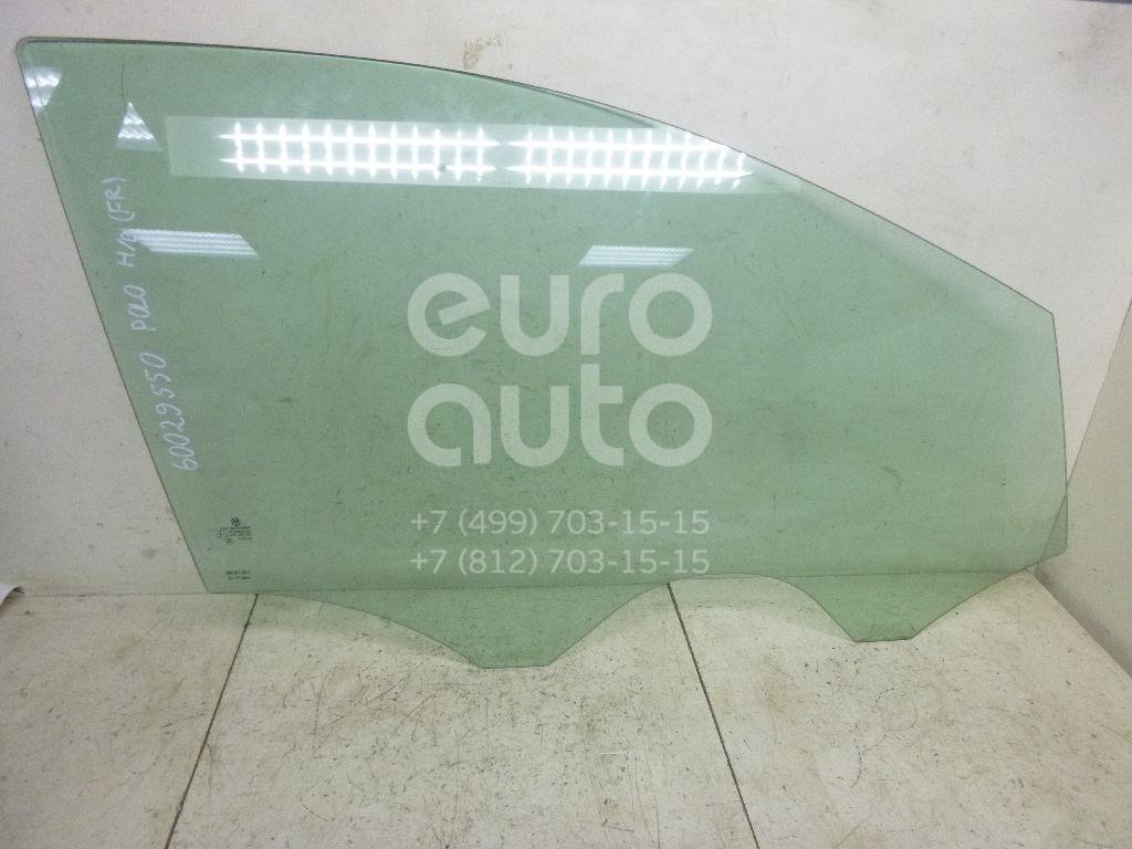 Стекло двери передней правой для VW Polo (HB) 2009> - Фото №1