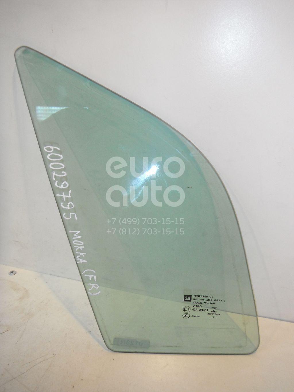 Стекло двери передней правой (форточка) для Opel Mokka 2012> - Фото №1