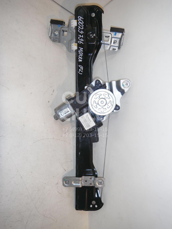 Стеклоподъемник электр. передний левый для Opel Mokka 2012> - Фото №1