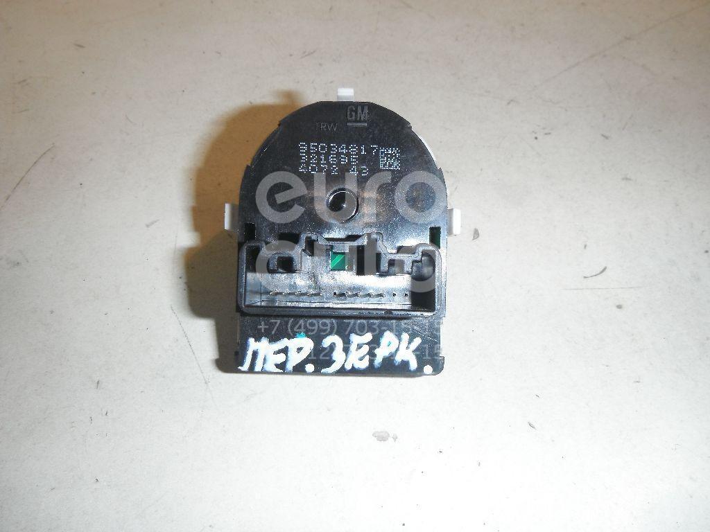 Переключатель регулировки зеркала для Opel Mokka 2012> - Фото №1