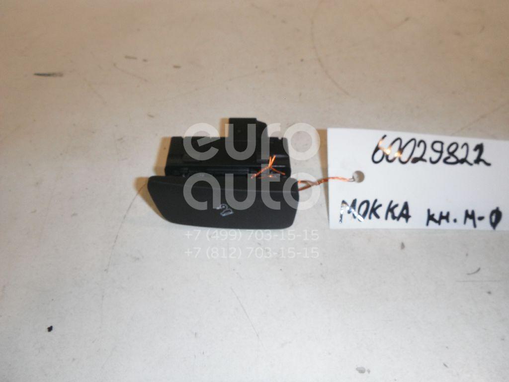 Кнопка многофункциональная для Opel Mokka 2012> - Фото №1