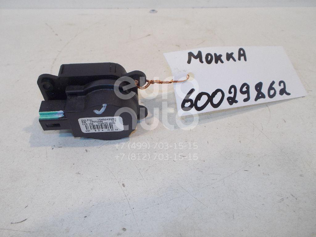 Моторчик заслонки отопителя для Opel,Chevrolet Mokka 2012>;Orlando 2011-2015 - Фото №1