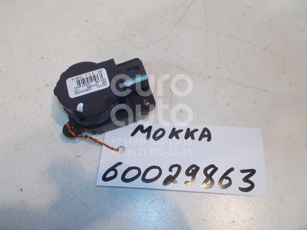 Моторчик заслонки отопителя для Opel Mokka 2012>;Orlando 2011> - Фото №1