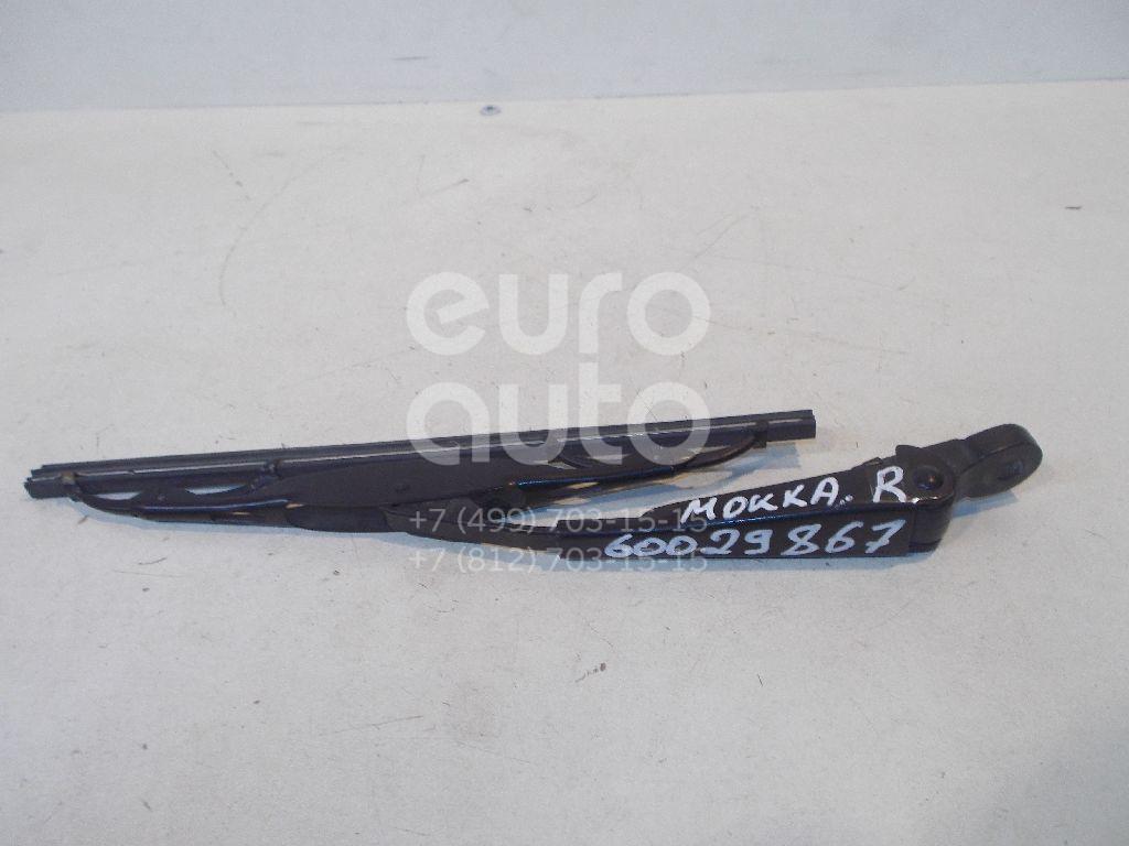 Поводок стеклоочистителя заднего для Opel Mokka 2012> - Фото №1