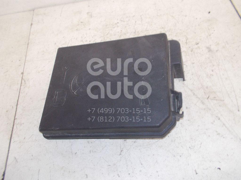 Крышка блока предохранителей для Opel Mokka 2012> - Фото №1