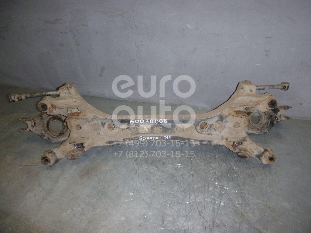 Балка задняя для Hyundai Sonata NF# 2005> - Фото №1