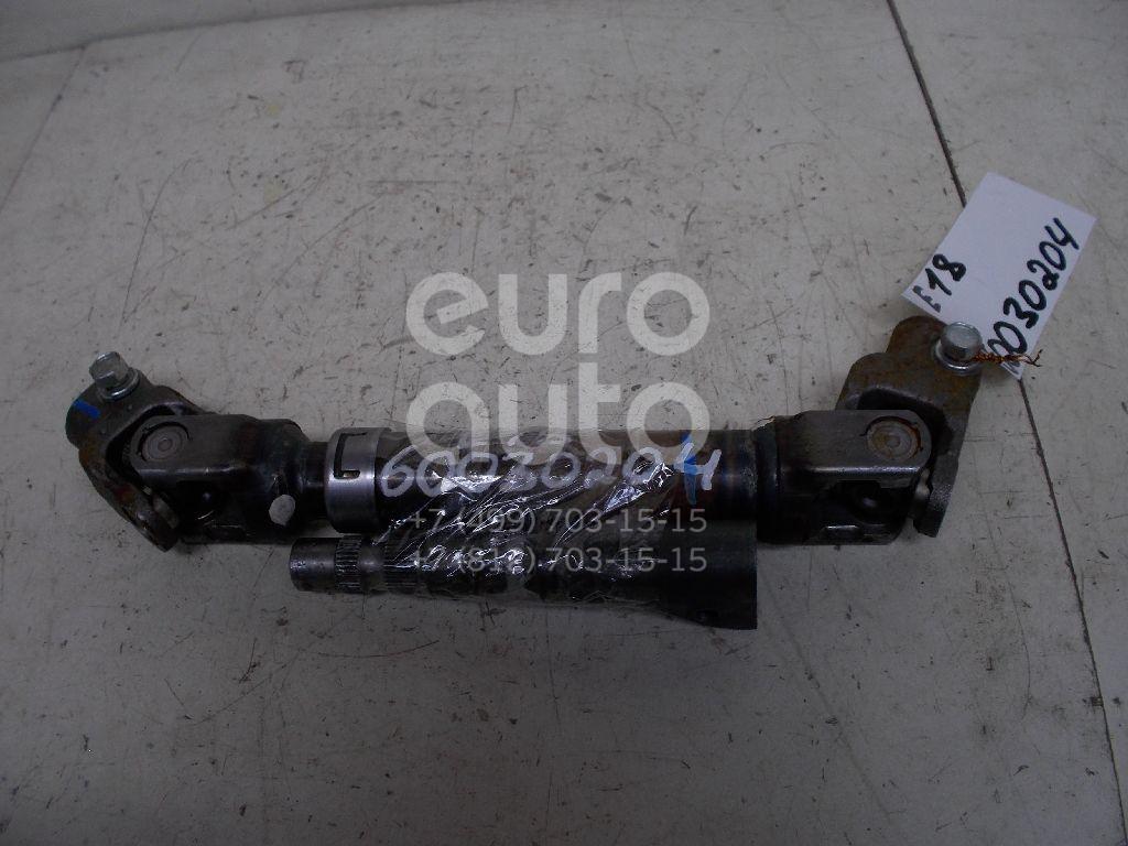 Кардан рулевой для Toyota Auris E18 2012>;Corolla E18 2013> - Фото №1