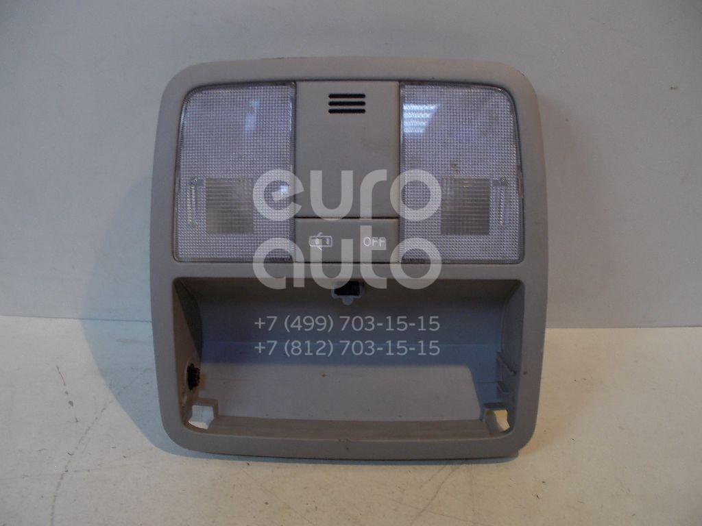 Плафон салонный для Toyota Auris E18 2012>;Corolla E18 2013> - Фото №1