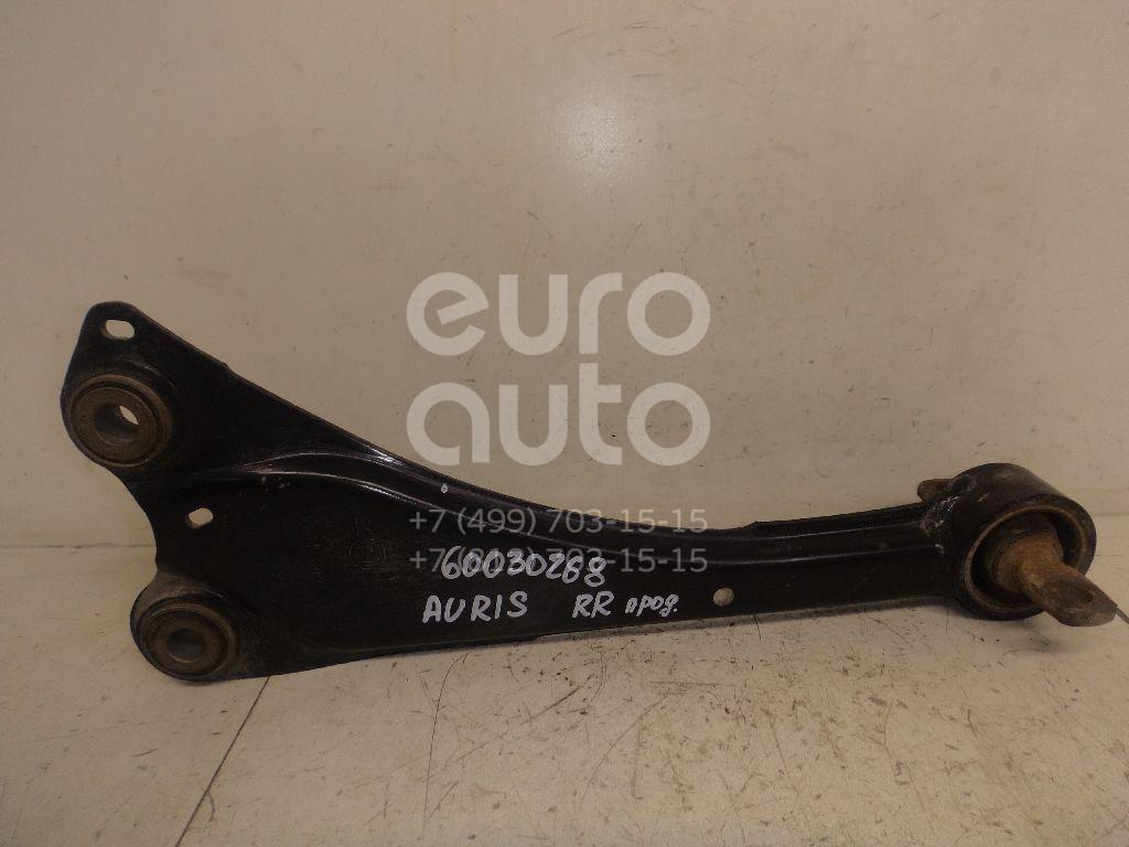 Рычаг задний продольный правый для Toyota Auris E18 2012>;Avensis III 2009> - Фото №1