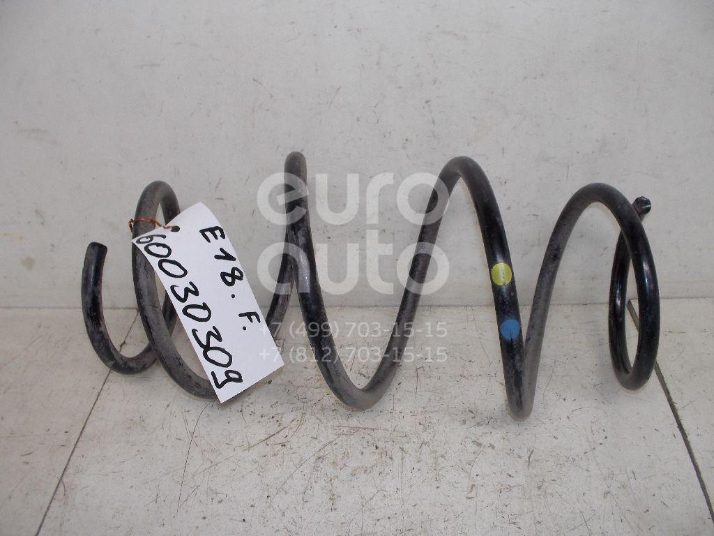 Пружина передняя для Toyota Auris E18 2012>;Corolla E18 2013> - Фото №1