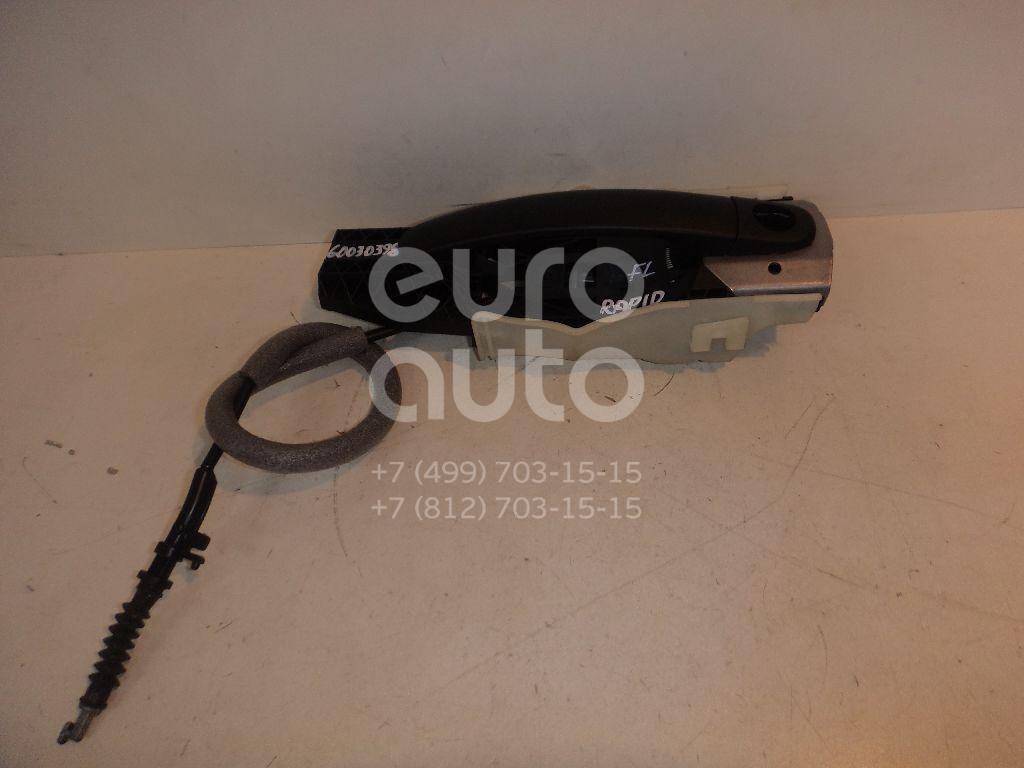 Ручка двери передней наружная левая для Skoda Rapid 2013> - Фото №1