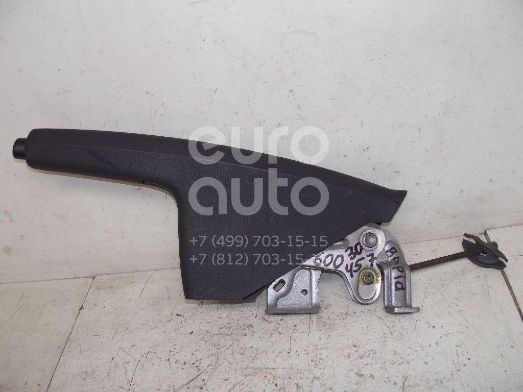 Рычаг стояночного тормоза для Seat Rapid 2013>;Fabia 2007-2015;Roomster 2006>;Toledo 2013> - Фото №1