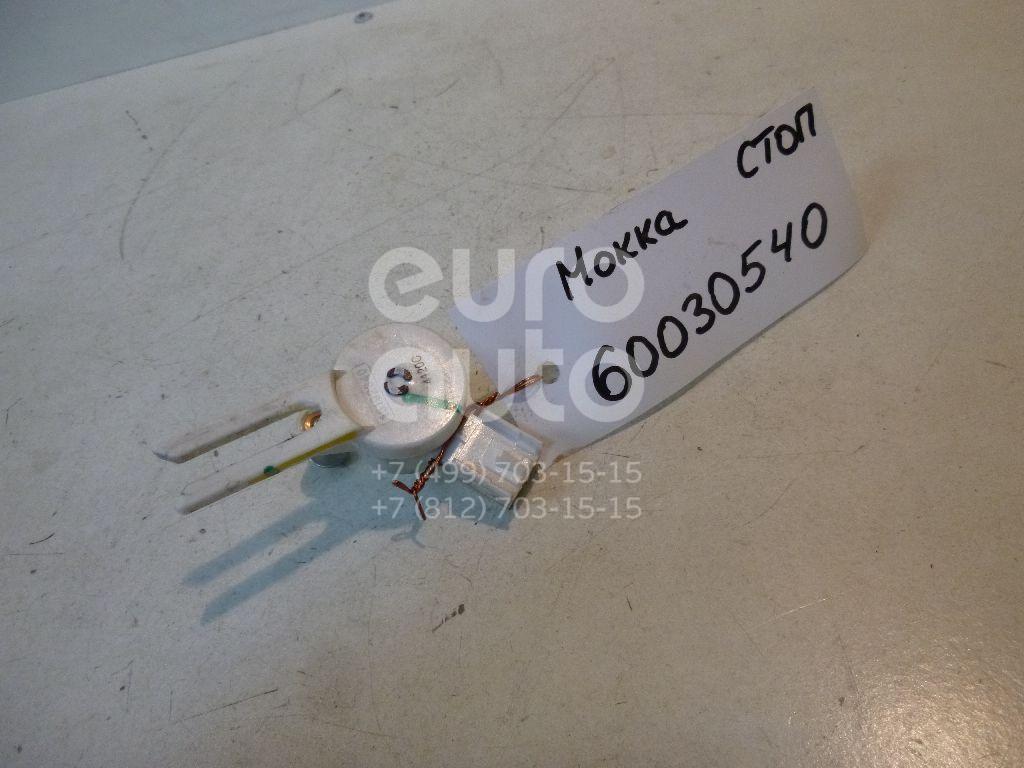 Датчик включения стопсигнала для Opel,Chevrolet Mokka 2012>;Cruze 2009-2016 - Фото №1