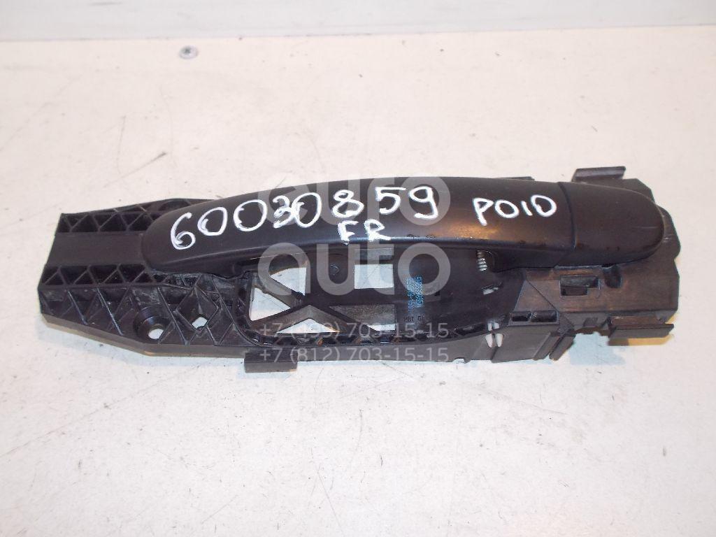 Ручка двери передней наружная правая для VW Polo (HB) 2009> - Фото №1