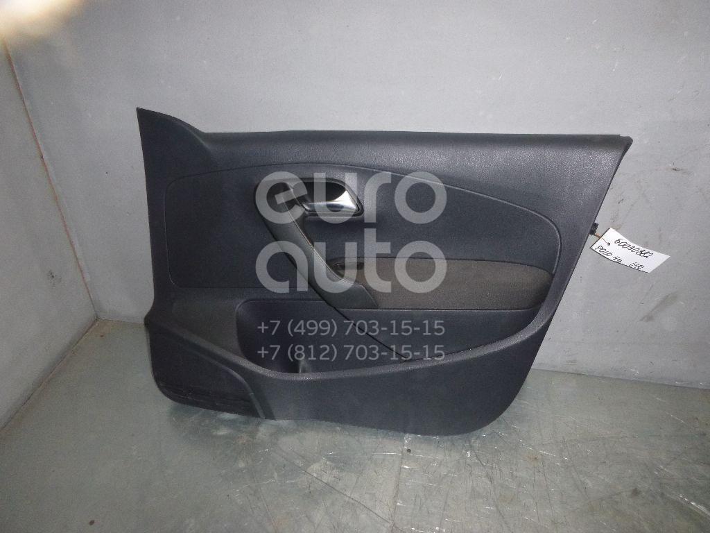 Обшивка двери передней правой для VW Polo (HB) 2009> - Фото №1