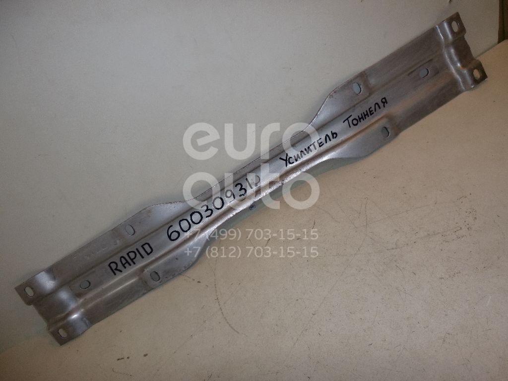Усилитель пола для Skoda,Seat,VW Rapid 2013>;Fabia 1999-2006;Ibiza V 2008>;Fabia 2007-2015;Polo (Sed RUS) 2011> - Фото №1