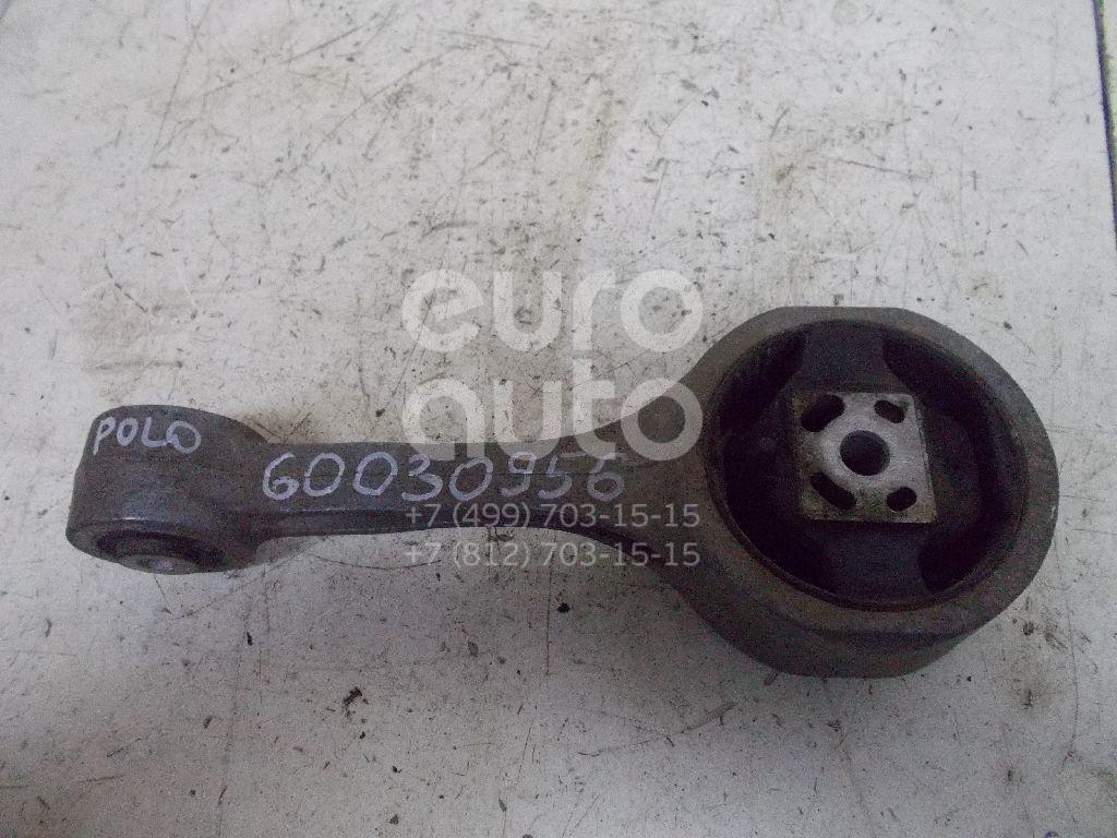 Опора двигателя задняя для VW,Skoda,Seat Polo (HB) 2009>;Lupo 1998-2005;Fabia 1999-2007;Polo 2001-2009;Fabia 2007-2015;Roomster 2006-2015;Cordoba 2003-2008;Ibiza IV 2002-2008 - Фото №1