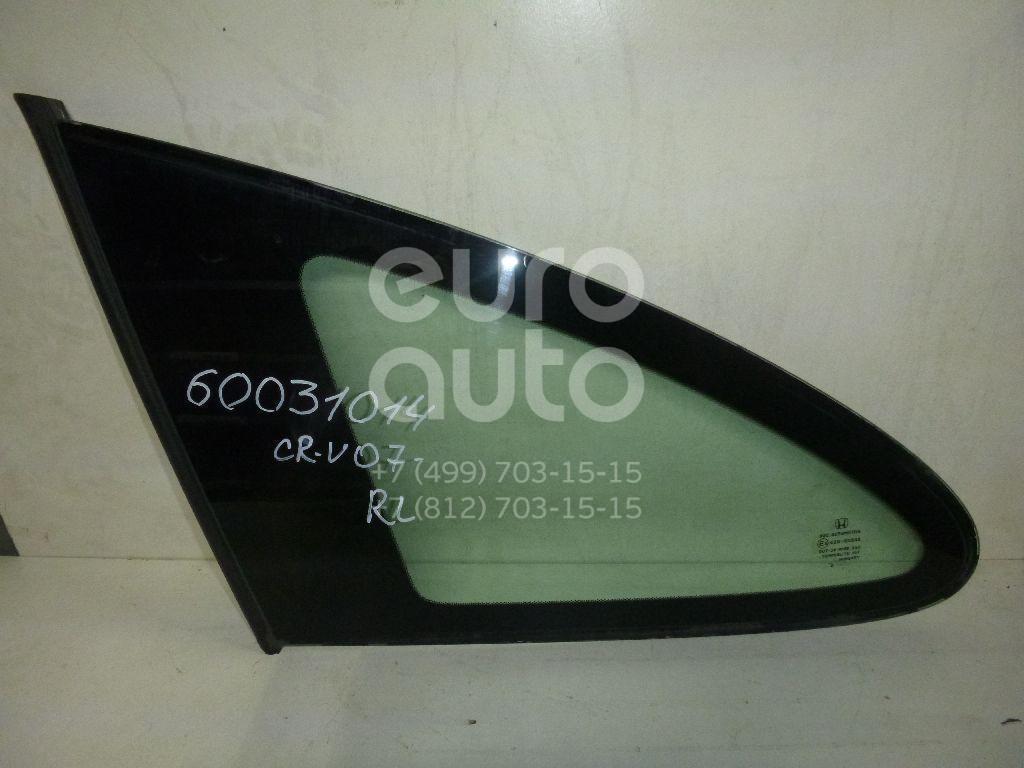 Стекло кузовное глухое левое для Honda CR-V 2007-2012 - Фото №1