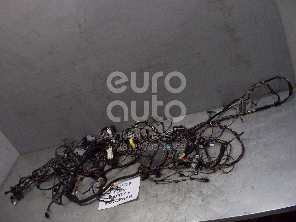 Проводка (коса) для VW Polo (HB) 2009> - Фото №1