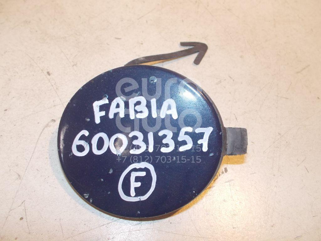 Заглушка буксировочного крюка для Skoda Fabia 2007-2015 - Фото №1