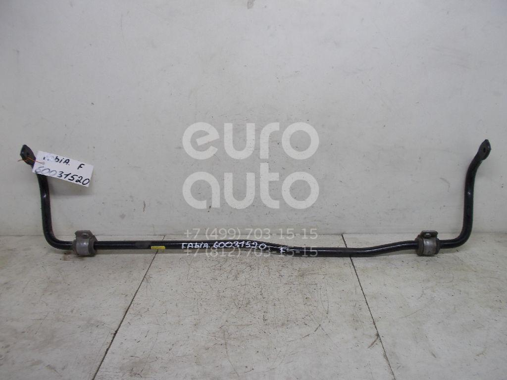 Стабилизатор передний для Skoda,VW Fabia 2007-2015;Polo Classic 1995-2002;Polo 2001-2009 - Фото №1