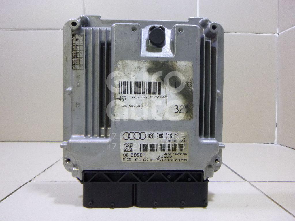 Купить Блок управления двигателем Audi A6 [C6, 4F] 2004-2011; (03G906016ME)