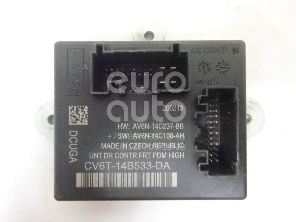 Купить Блок комфорта Ford Kuga 2012-; (CV6T14B533DA)