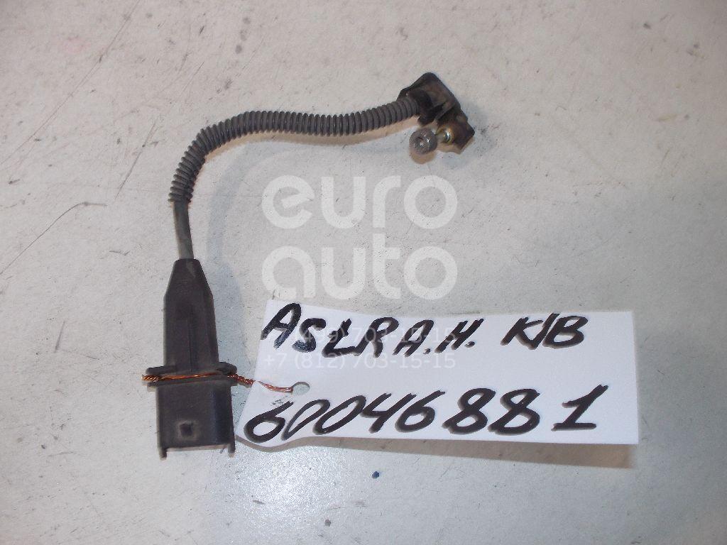Купить Датчик положения коленвала Opel Astra H / Family 2004-2015; (55555806)