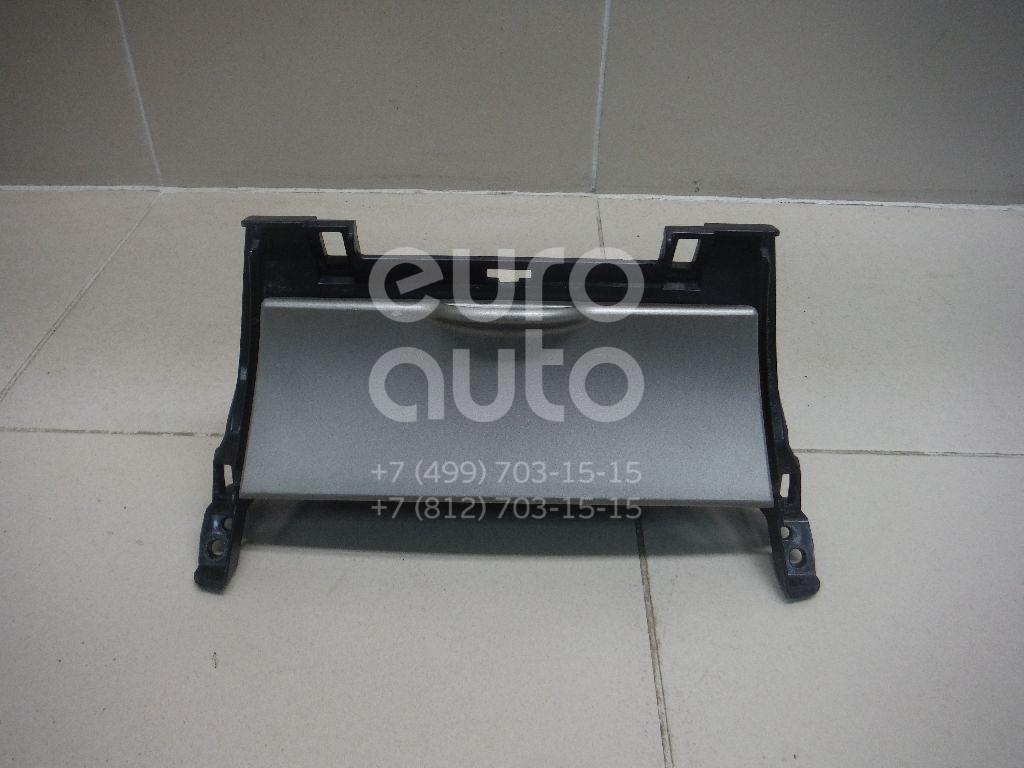 Купить Пепельница передняя Toyota Corolla E15 2006-2013; (5544012100)
