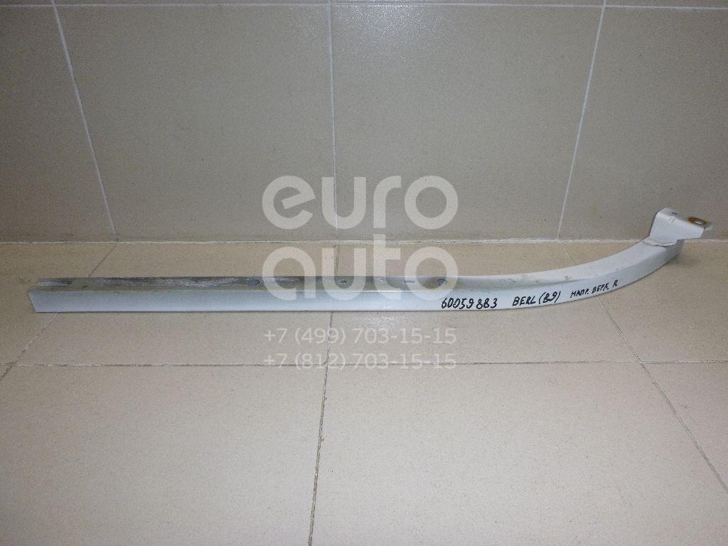 Купить Направляющая двери сдвижной Citroen Berlingo (NEW) (B9) 2008-; (9033X6)