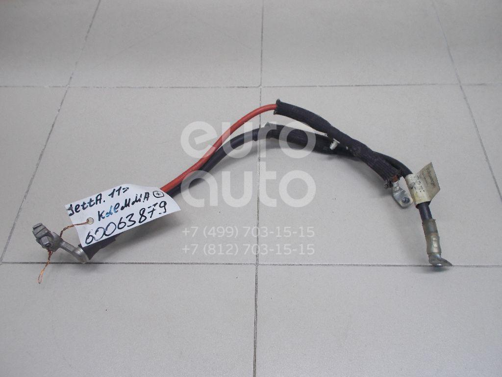 Купить Клемма аккумулятора плюс VW Jetta 2011-; (5C0971228E)